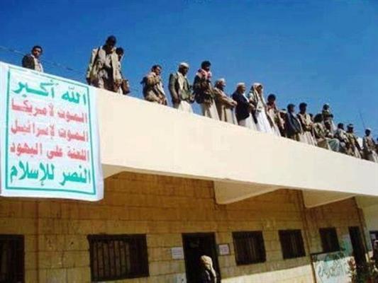 الحوثيون يقتحمون مدرسة في إب وينهيون مساعدات غذائية