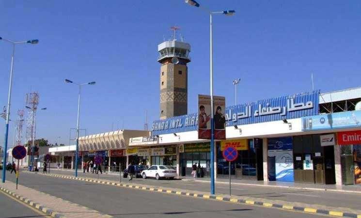 """مليشيا الحوثي تمنع طائرة أممية من الهبوط بصنعاء لنقل أقارب الرئيس السابق """"صالح"""""""