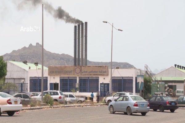 """بعد خروج """"120"""" ميجا من الكهرباء الخاصة بعدن مصافي عدن تضخ 1500طن من مشتقات النفط الى المحطات"""