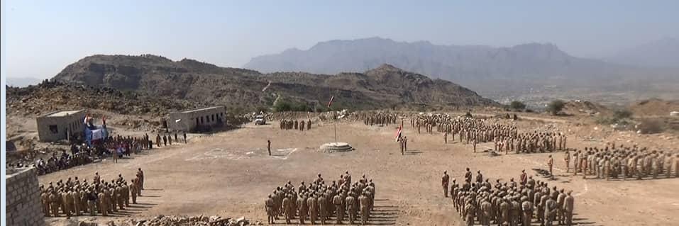 الضالع: عرض عسكري احتفاءً بذكرى ثورة سبتمبر وتخرج دفعات جديدة