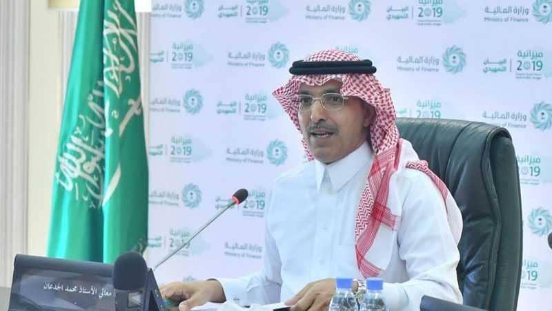 السعودية تعلن عن ميزانية ضخمة لعام 2019