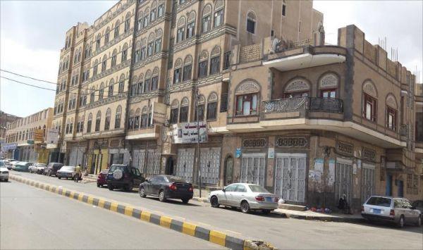 محلات ومراكز تجارية في صنعاء تبدأ إضراباً مفتوحاً على خلفية التدهور الإقتصادي