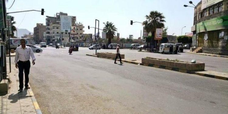 لليوم الثاني على التوالي ومحلات تجارية في صنعاء تغلق أبوابها وتوقف شبه تام لحركة الشوارع