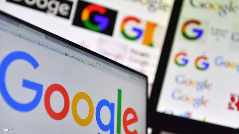 """العالم بعد غوغل.. إنترنت جديد يعتمد على """"سلسلة الكتل"""""""