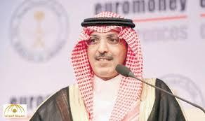 وزير المالية السعودي:المنحة السعودية استمراراً لسياسة المملكة بدعم الأشقاء في الجمهورية اليمنية