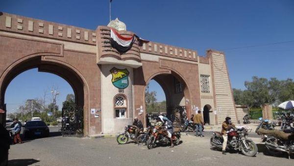 هيئة التدريس بجامعة صنعاء تدين فصل 160 أكاديمي وتؤكد رفض التعسفات الحوثية