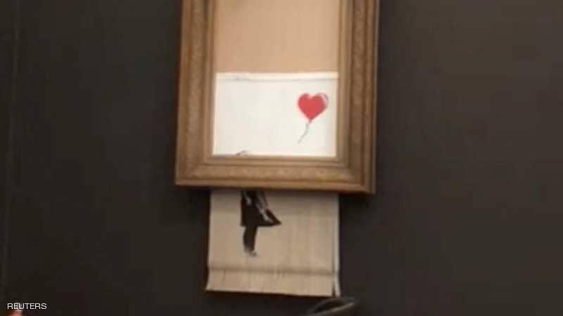 """اللوحة التي دمّرت نفسها """"أعظم عمل فني"""" لبانكسي"""