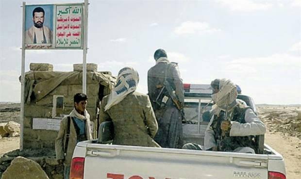 Houthi leader killed during internal disputes in Dumt city