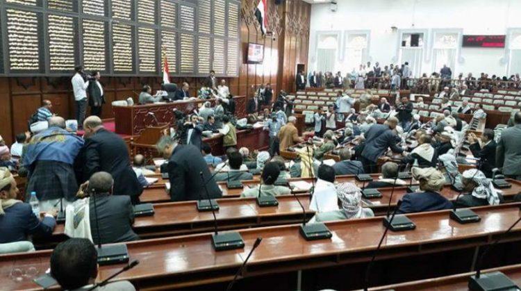 رئاسة مجلس النواب تدعو الاعضاء لإجتماع عاجل في الرياض استعداداً لعقد أولى الجلسات داخل اليمن