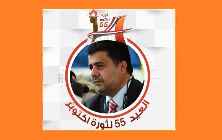 الشيخ احمد العيسي يهنئ رئيس الجمهورية والشعب اليمني بالذكرى الـ 55 لثورة 14 اكتوبر