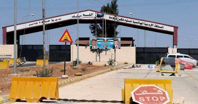 """رسميا.. إعادة فتح معبر """"نصيب"""" بين الأردن وسوريا"""