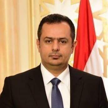 رئيس الوزراء يغادر العاصمة المؤقتة عدن متوجها إلى الرياض لأداء اليمين الدستوري