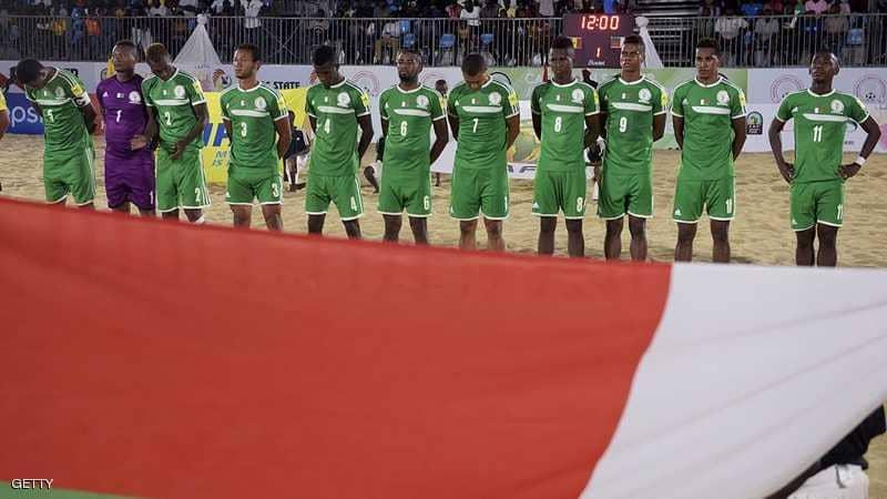 تعرف على أول منتخب يتأهل إلى نهائيات كأس الأمم الأفريقية