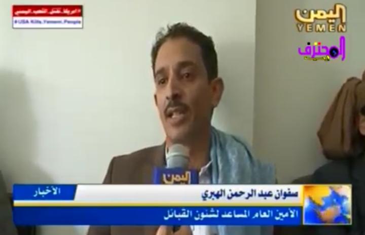 عاجل.. تصفية قيادي حوثي وسط العاصمة صنعاء