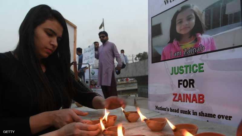 """باكستان تعدم قاتل ومغتصب """"زينب"""""""
