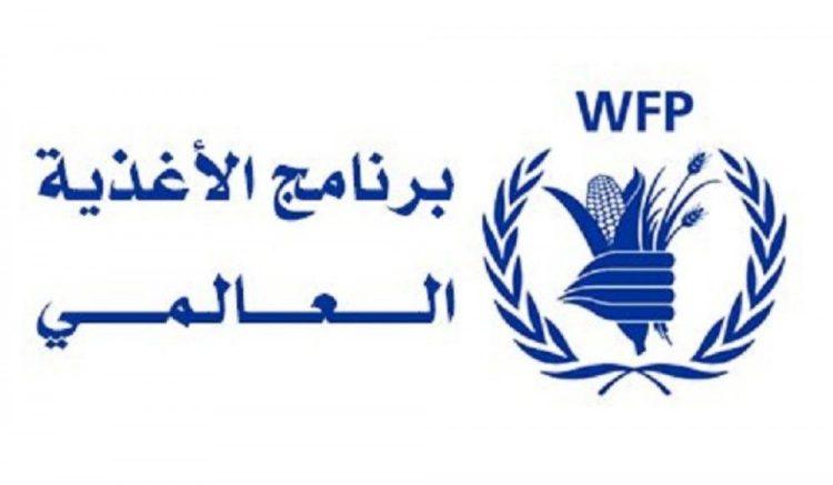 بريطانيا تقدم معونات نقدية لبرنامج الأغذية العالمي في اليمن