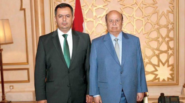 تحديات الأزمة اليمنية.. 3 ملفات تتصدر أولويات رئيس الوزراء اليمني الجديد