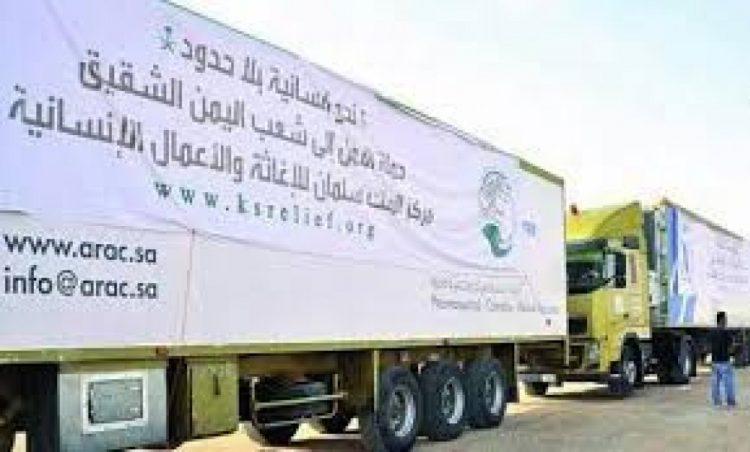3 شاحنات من مركز الملك سلمان تحمل مساعدات إيوائية تصل محافظة المهرة كإغاثة عاجلة
