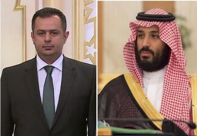 ولي العهد السعودي يهنئ الدكتور معين عبدالملك بتعيينه رئيساً للوزراء