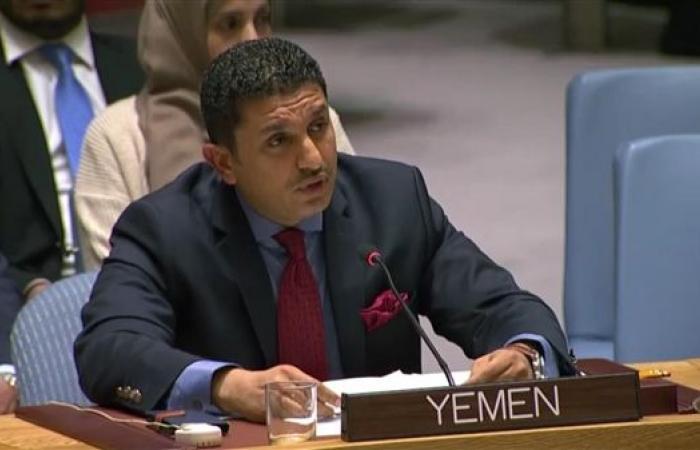 الحكومة اليمنية: يجب تنفيذ قرارات مجلس الأمن حتى لا يفقد مصداقيته الدولية