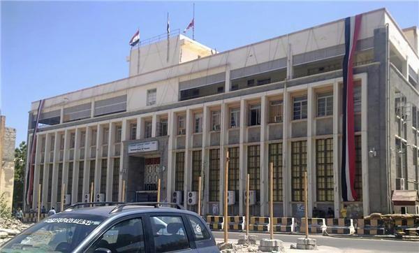 البنك المركزي يستكمل كافة الإجراءات لإستيراد سلع بمبلغ 61 مليون دولار