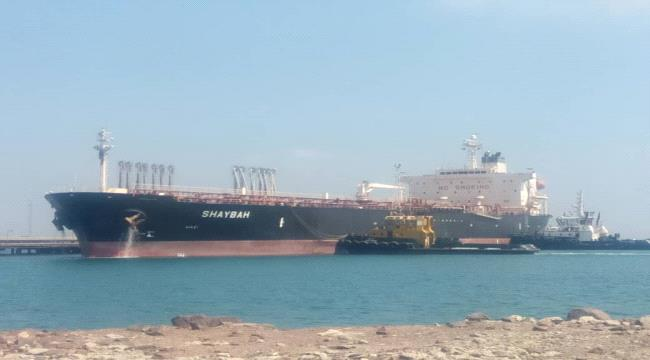 وصول سفينة مشتقات نفطية مقدمة من السعودية كمنحة لكهرباء اليمن