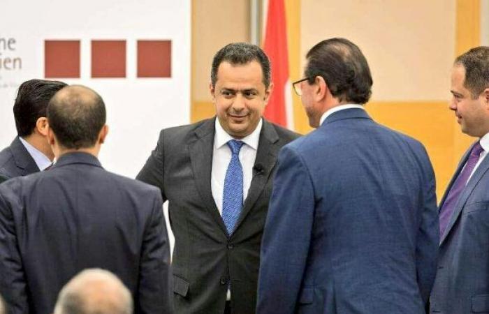 رئيس الوزراء معين عبدالملك واعضاء حكومته يعودون الثلاثاء إلى عدن