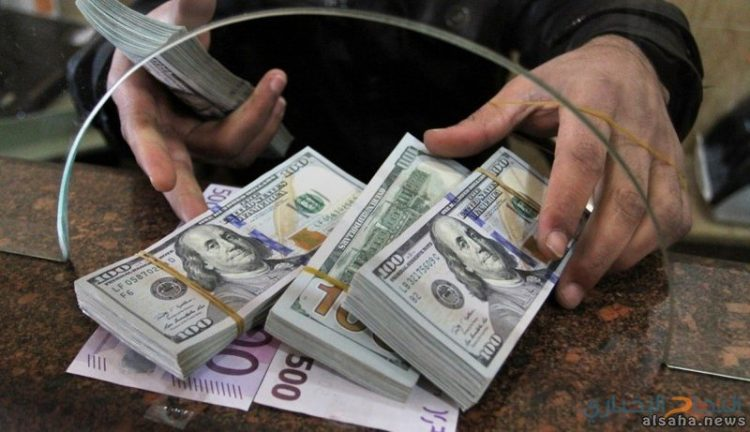 أسعار صرف العملات الأجنبية مقابل الريال اليمني اليوم الخميس 29-10-2020