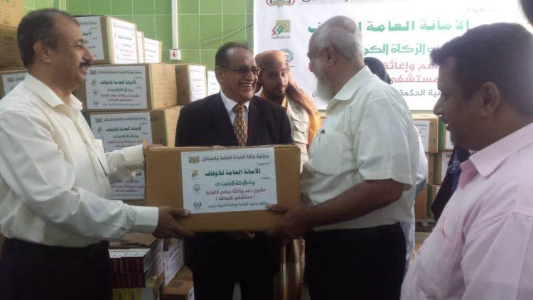 شحنة أدوية خاصة بمرض الكوليرا من الكويت تصل مستشفى الصداقة التعليمي بعدن