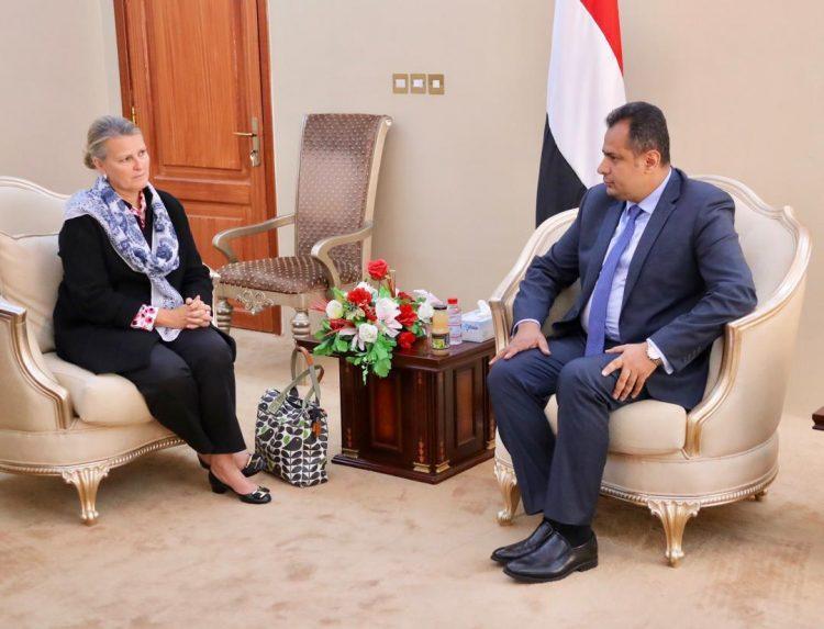 عدن: رئيس الوزراء يلتقي منسقة الشؤون الإنسانية في اليمن