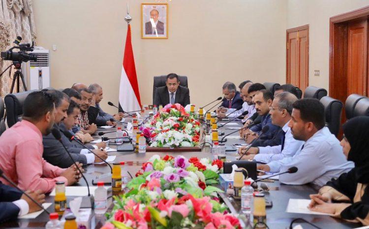 رئيس الوزراء معين عبدالملك يجتمع بقيادة البنك المركزي اليمني ومدراء البنوك التجارية بعدن