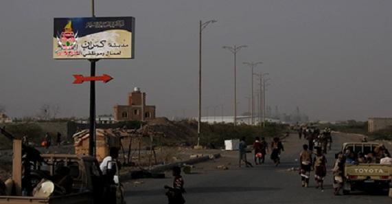 قوات الجيش الوطني تحرر عدة مواقع شرق الحديدة (اسماء المواقع)