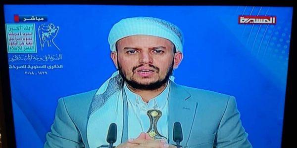 زعيم مليشيا الحوثي يعترف بترهل جبهاته القتالية ويشكو من نقص المقاتلين