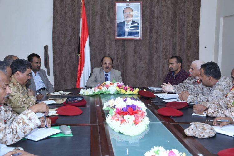 نائب الرئيس يعقد اجتماعا باللجنة الأمنية في حضرموت  يطلع على مستجدات الأوضاع