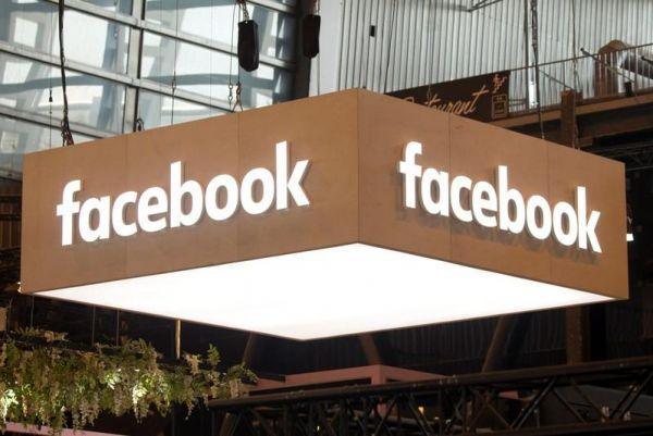 فيسبوك تحذف المزيد من الحسابات ذات صلة محتملة بروسيا والانتخابات الامريكية