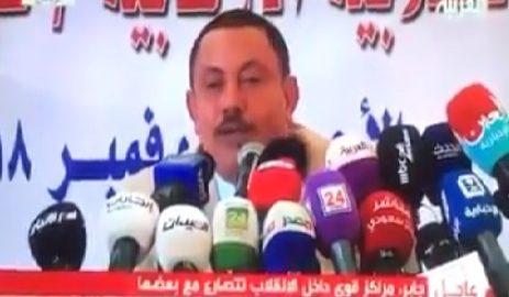 """الوزير المنشق عن مليشيا الحوثي قدم أدلة """"خطيرة"""" تثبت ارتباط قيادات في الانتقالي الجنوبي بإيران"""