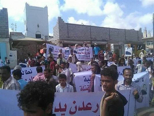 وقفة احتجاجية لعشرات التجار في عدن للمطالبة بالقبض على قاتل أحد زملائهم