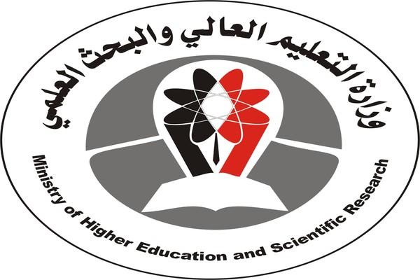 وزارة المالية تتسلم كشوفات المساعدات المالية للطلاب اليمنيين المبتعثين