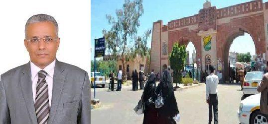 """في انعكاس لخطورة """"المليشيا"""".. أعتداء بالضرب والإهانة على أكاديمي من قبل الحوثيين"""