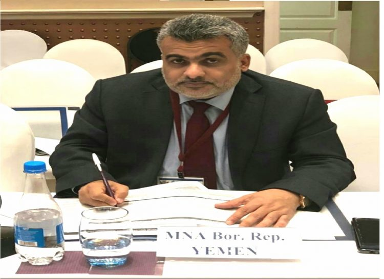 اليمن تشارك في اجتماعات البنك الدولي في زامبيا