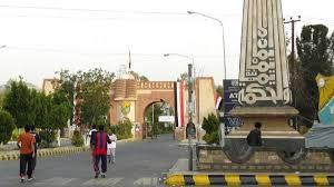 نقابة التدريس في جامعة صنعاء تدين الاعتداء على الدكتور عدنان المقطري