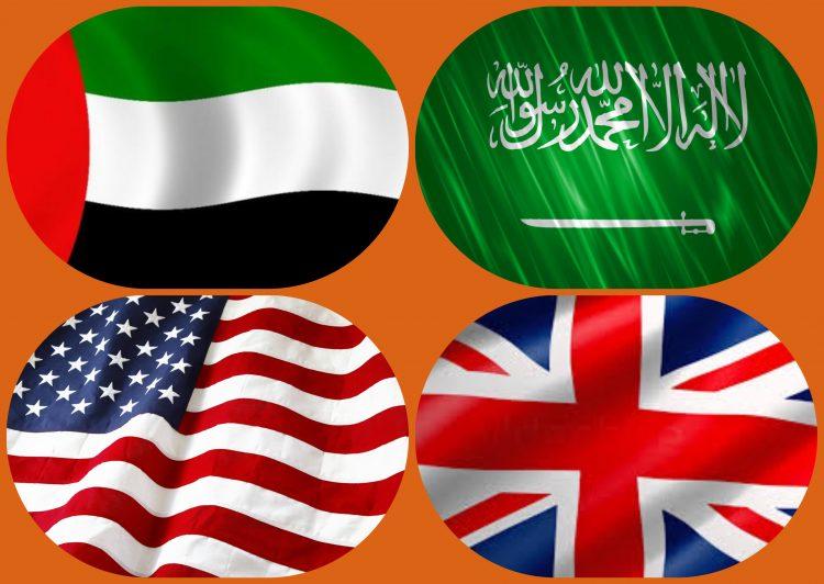اتفاق سعودي امريكي بريطاني اماراتي لاتخاذ تدابير لإنقاذ الريال اليمني ودفع رواتب اليمنيين
