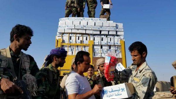 التحالف العربي يمنح 157 تصريحاً لمنظمات إنسانية تعمل في اليمن