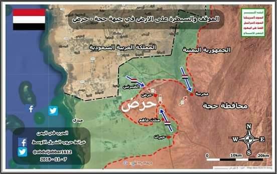 الجيش الوطني يسيطر على 6 قرى حول مثلث عاهم بمحافظة حجة