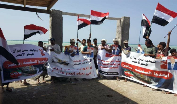 Yemeni fishermen appeals the Legitimate and Arab coalition for protection from dangers of Iranian ship Safiz