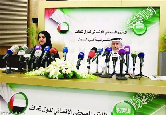 منحة جديدة تقدر بـ 500 مليون دولار لدعم الوضع الإنساني في اليمن