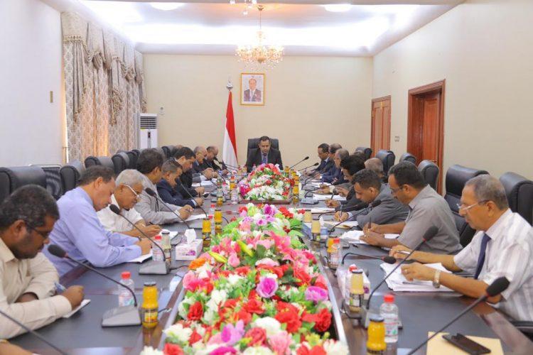 اللجنة العليا للموازنات تعقد اجتماعها الأول برئاسة رئيس الوزراء لإعداد الموازنة العامة للعام القادم
