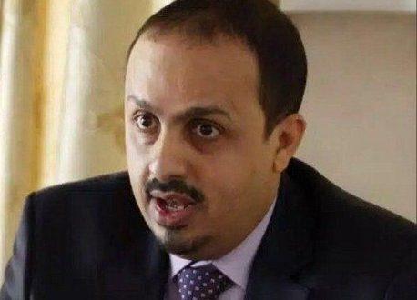 وزير يمني يدعو المبعوث الأممي زيارة تعز للإطلاع على حجم الدمار الذي خلفته المليشيات