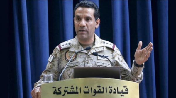 التحالف العربي يعلن عن استهداف المليشيات الحوثية بعملية نوعية