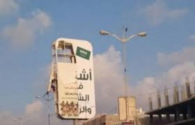Separatist council supporters in Mukalla tear national flag, raise UAE flag